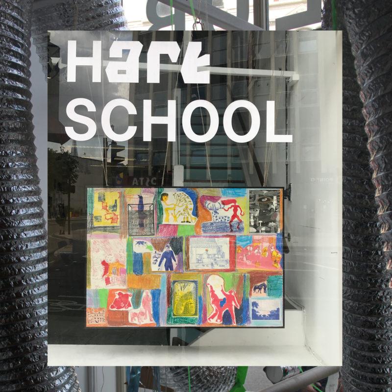 Hart School gallery window