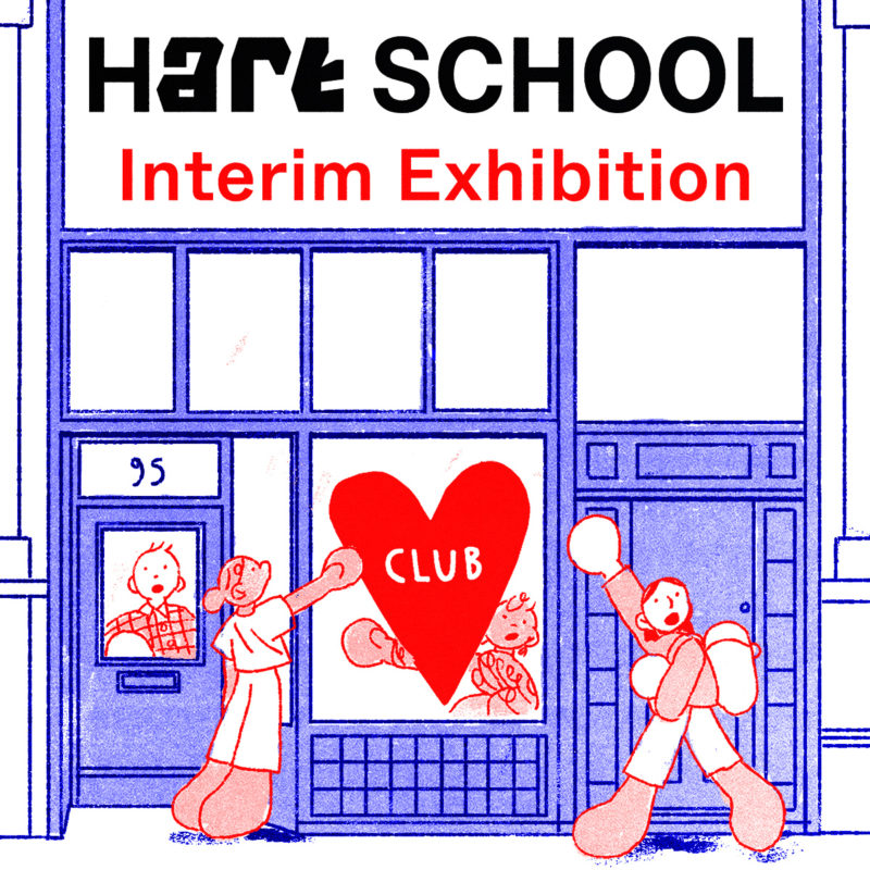Hart School Interim Exhibition